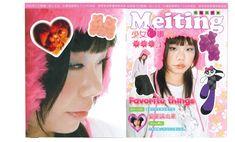 Kids Diary, Graphic Design Print, Fashion Catalogue, Unif, Japan Fashion, Cool Photos, Character Design, Poster Prints, Super Cute