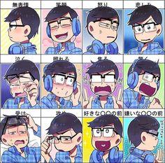 Otaku, Onii San, Osomatsu San Doujinshi, Anime Pixel Art, Okikagu, Cat Aesthetic, Ichimatsu, Light Novel, Fujoshi