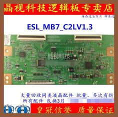 View description! KDL-40EX520 Logic board ESL_MB7_C2LV1.3 LTY400HM08