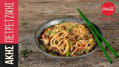 Noodles με λαχανικά   Kitchen Lab by Akis Petretzikis - YouTube Dinner Recipes, Dinner Ideas, Japchae, Stir Fry, Cooking Time, Noodles, Asian, Make It Yourself, Lab