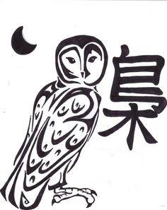 I started a series yesterday after deciding to desgin my own tattoo with an owl. The Owl Tribal Tattoo Tattoo Designs For Girls, Tattoos For Kids, Arte Tribal, Tribal Art, Tribal Owl Tattoos, Owl Sketch, Owl Tattoo Design, Power Animal, Owl Bird