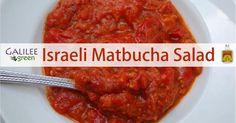 Israeli Matbucha Tomato-Pepper Salad