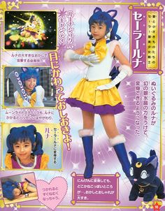 PIPOCA COM BACON - Cosplay Feminino: Sailor Moon (Pretty Guardian Sailor Moon) - #SailorMoon #Cosplay #Mangá #Fantasia #Anime #LiveAction #Tokusatsu #pgsm #PrettyGuardianSailorMoon #PipocaComBacon