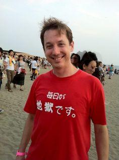 画像 Japanese Funny, Japanese Quotes, Buy T Shirts Online, Smiles And Laughs, Really Funny, Comedians, Funny Tshirts, Shirt Designs, Funny Pictures