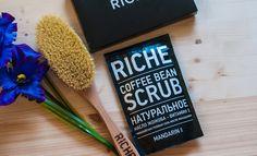 Riche Cosmetics - скраб и массажная щетка.   Всем привет! Скоро лето а значит снова пора начинать разговор об антицеллюлитных средствах. Сегодня расскажу вам про пожалуй самый известный скраб инстрамира -Riche!  Итак герои поста: Mandarin Coffee Scrub Массажная щетка из кактуса и букаMandarin Coffee Scrub Освежает и тонизирует утомленную дряблую кожу выравнивает рельеф эпидермиса разглаживает морщины а также улучшает цвет и состояние всех слоев кожи. Начнем с того что посмотрим что обещает…