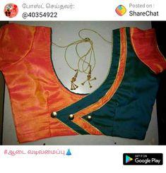 Chitra kannan Blouse Back Neck Designs, Patch Work Blouse Designs, Simple Blouse Designs, Stylish Blouse Design, Sari Blouse, Cotton Saree Blouse Designs, Indian Blouse, Salwar Designs, Blouse Neck Models