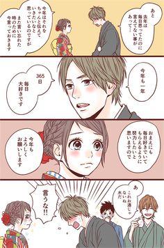 Anime Comics, Takano Ichigo, Anime Couples, Adventure Time, Anime Art, Fan Art, Cartoon, Manga, Cute