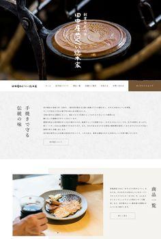 Japanese Branding, Food Web Design, Cake Banner, Editorial Layout, Layout Design, Packaging Design, Graphic Design, Website, Editorial Design