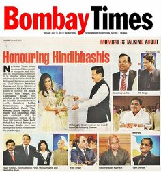 #nalinshah #shahgroupbuilders #bombaytimes  Mr. Nalin Shah C.M.D. Shah Group Builder's News in ‪‎Bombay Times‬