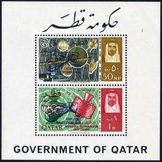 Qatar 1966 Pair of MS perf and imperf, Space Rendezvous Gemini VI and VII blue overprint, unmounted mint.    Dealer  Philagenta    Auction  Minimum Bid:  500.00EUR
