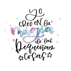 Positive Phrases, Positive Quotes, Words Quotes, Sayings, Bullet Journal Ideas Pages, Spanish Quotes, Life Motivation, Word Art, Texts