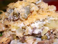 Слоеный салат с курицей и шампиньонами