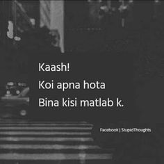Quotes deep that make you think feelings in hindi ideas True Feelings Quotes, Hurt Quotes, Reality Quotes, Attitude Quotes, Sad Quotes, Life Quotes, Inspirational Quotes, Attitude Shayari, Attitude Status