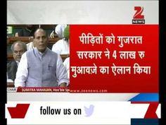दलितों की पिटाई की घोर निंदा करता हूं, पीएम भी आहत हुए: राजनाथ सिंह | Zee News Hindi