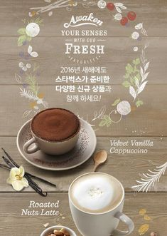 프랜차이즈 카페 2016년 시즌 메뉴 | 인스티즈 Cafe Food, Food N, Food And Drink, Coffee Dessert, Coffee Drinks, Menu Design, Food Design, Cafe Posters, Menu Layout