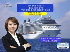 주네스 롱제비티TV 엠젤락 루미네스화장품동시통역 워킹맘TV 박혜련