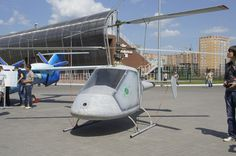 сверхлёгкого вертолёта КАИ-002 «Lark».
