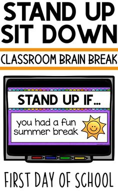 Brain Break for the First Day of School