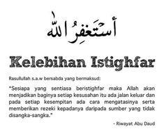 """Terjemah Quran Surat Nuh Ayat 10 – 12 : """"Aku (Nabi Nuh) berkata (pada mereka), """"Beristighfarlah kepada Rabb kalian, sungguh Dia Maha Pengampun. Niscaya Dia akan menurunkan kepada kalian hujan…"""