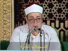 قرءان المغرب 21 رمضان 1437 هجرية // شعبان الصياد o