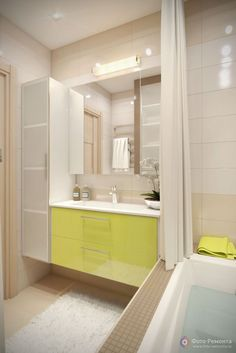 neutral bathroom with a green-yellow highlight Neutral Bathroom, Bathroom Colors, Small Bathroom, One Room Apartment, Apartment Design, Toilet Design, Kitchen And Bath Design, Bathroom Furniture, Amazing Bathrooms