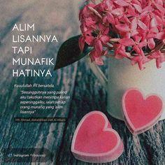 Islamic Qoutes, Muslim Quotes, Islamic Inspirational Quotes, Allah Quotes, Quran Quotes, New Reminder, Best Quotes, Life Quotes, Remember Quotes