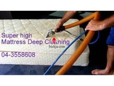 Bickja.com | al nahda 1 | mattress cleaning//villa apartment cleaning services (043558608) | United Arab Emirates
