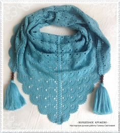 "Buy Crochet hand made mini-shawl ""Azure Sea"" - shawl, shawl handmade"
