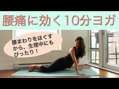 YouTube Body Care, Health Fitness, Exercise, Yoga, Workout, How To Make, Beauty, Bodies, Training