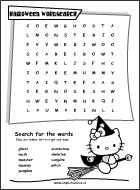 Printable word games for ESL: topical bingo, crosswords, word finds, flash cards