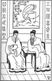 """Résultat de recherche d'images pour """"robert van gulik chinese painting"""""""