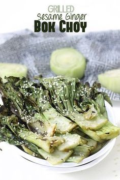 Grilled Sesame Ginger Bok Choy- An easy and healthy side dish for the grill! // thehealthymaven.com