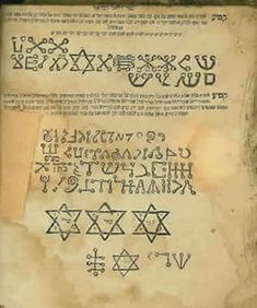 Raziel HaMalakh, the book of enoch, given to adam so he can find hos way back to eden.