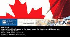 AHP 2013 International Conference of the Association for Healthcare Philanthropy 토론토 의료자선협회 학회