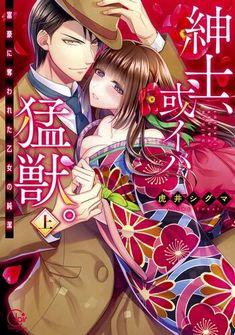 Alt title: Shinshi, Aruiwa Moujuu: Fugou ni Ubawareta Otome no Junketsu What Is Anime, Create List, Anime Recommendations, Episode Online, Gentleman, Manga, Disney Princess, Disney Characters, Beast