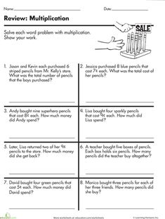 Third Grade Math Worksheets: At the Store: Multiplication Word Problems Word Problems 3rd Grade, 3rd Grade Words, Third Grade Math, Math Problems, Grade 3, Teaching Multiplication, Teaching Math, Multiplication Problems, Free Math Worksheets