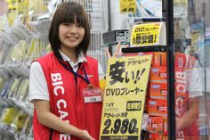 ¥2980