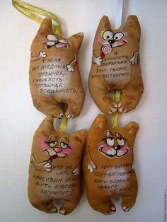 Ароматизированные куклы ручной работы. Кофейные котики. Наталия Крыжановская (natally-art). Ярмарка Мастеров. Позитивчик, акриловые краски