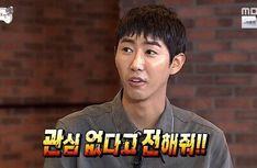 카톡짤, 짤방모음, 카톡짤방모음, 웃긴짤방모음 150 : 네이버 블로그 Korean Expressions, Funny Memes, Jokes, Emoticon, Just Love, Cute Pictures, Humor, Sayings, Life