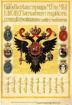 Image banner, which Empress Elizabeth bestowed Donduk-Dashi with his proclamation of the Kalmyk Khan. Fantasy Book Covers, Fantasy Books, Double Headed Eagle, House Of Romanov, National Symbols, Imperial Russia, Family Crest, Coat Of Arms, Eagles
