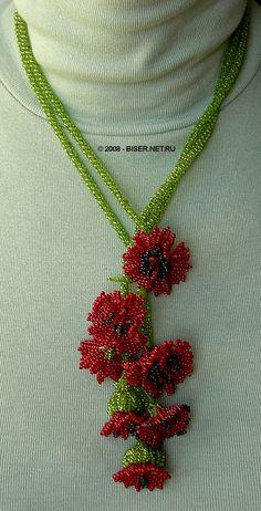 Аленький цветочек - Жгут-лариат: Бисер