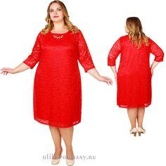 Платье Аурика 002 красное Размеры 52-66 Цена 4600 руб Быстрая доставка, оплата при получении. Производство Россия, Санкт-Петербург