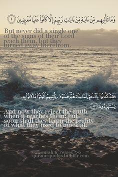 #Quran