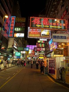 Hong Kong... food, people, lights... it's Asian New York :)