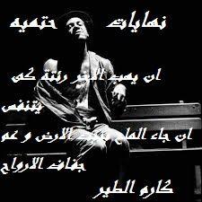 مجلة محبى الشاعر كارم الطير - Google+