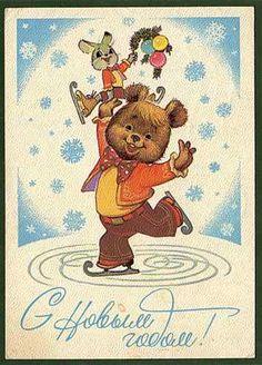 Vtg Russian Postcard New Year Christmas Bear Rabbit Bunny Figure Skaters Zarubin   eBay