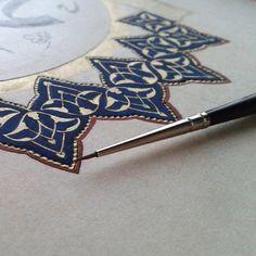 pp Illumination Art, Arabesque Pattern, Arabic Art, Islamic Art, Pattern Art, Architecture Design, Diy And Crafts, Sketch, Design Inspiration
