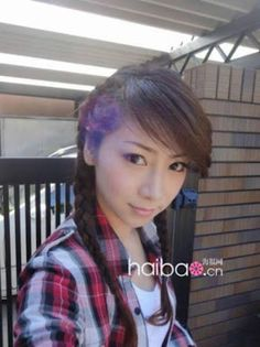 Masako Mizutani : 'The Lady of Eternal Youth', she looks like 20 year old but she is actually 40 years old