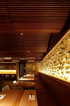 ♂ Commercial interior retail space design Ippudo Sydney by Koichi Takada Architects with hardwood ceiling with clay feature wall. It's a restaurant design to introduce the Japanese noodle culture into Australian dining.