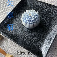 Japanese Candy, Japanese Sweets, Japanese Food, Japanese Wagashi, Sweet Words, Mochi, Afternoon Tea, Food Art, Clay